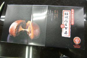 DSC_4340